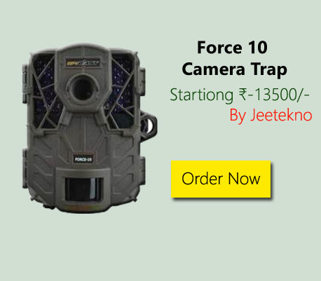 force10-camera-trap-jeetekno-ad